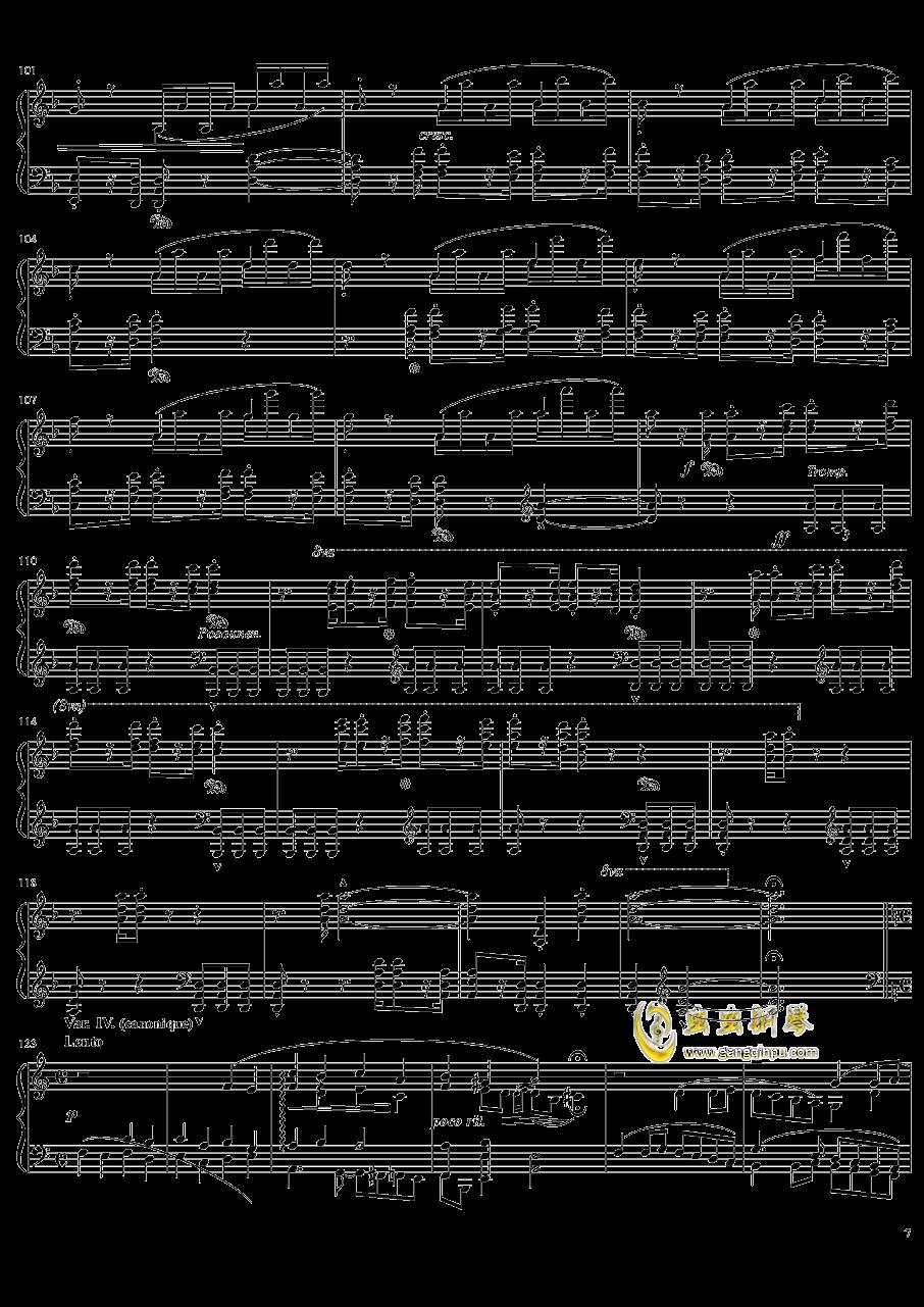 死之舞钢琴谱 第7页