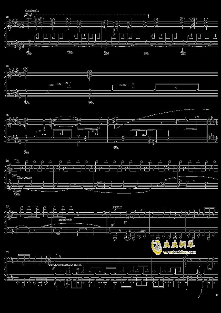 死之舞钢琴谱 第9页