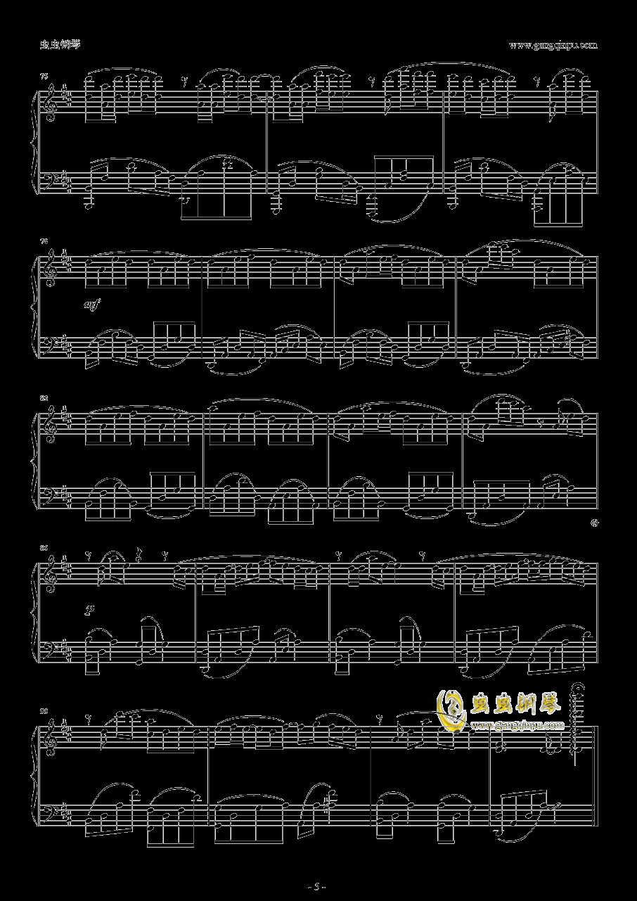 鹿乃钢琴谱 第5页