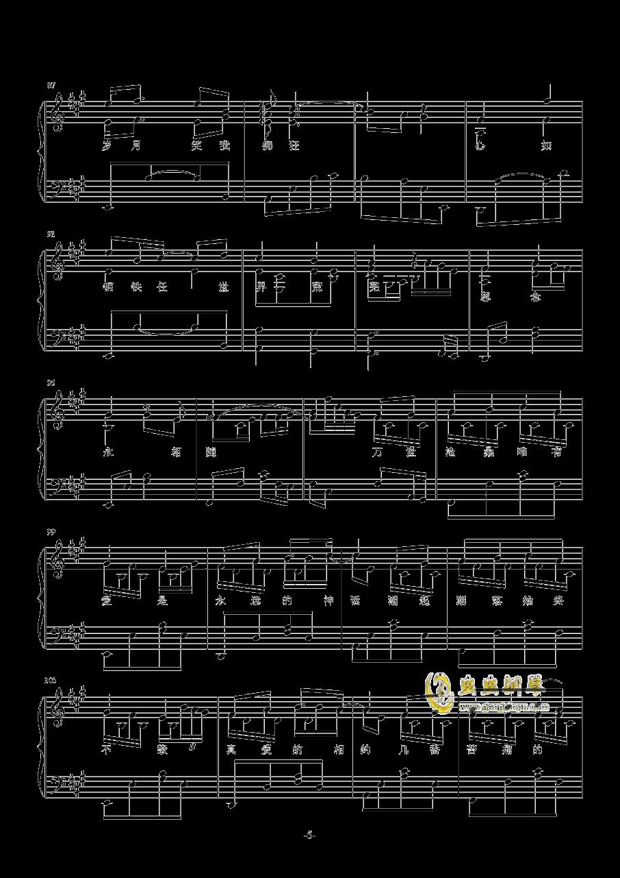 美丽的神话 金龙鱼原声独奏版170130,美丽的神话 金龙鱼原声独奏版