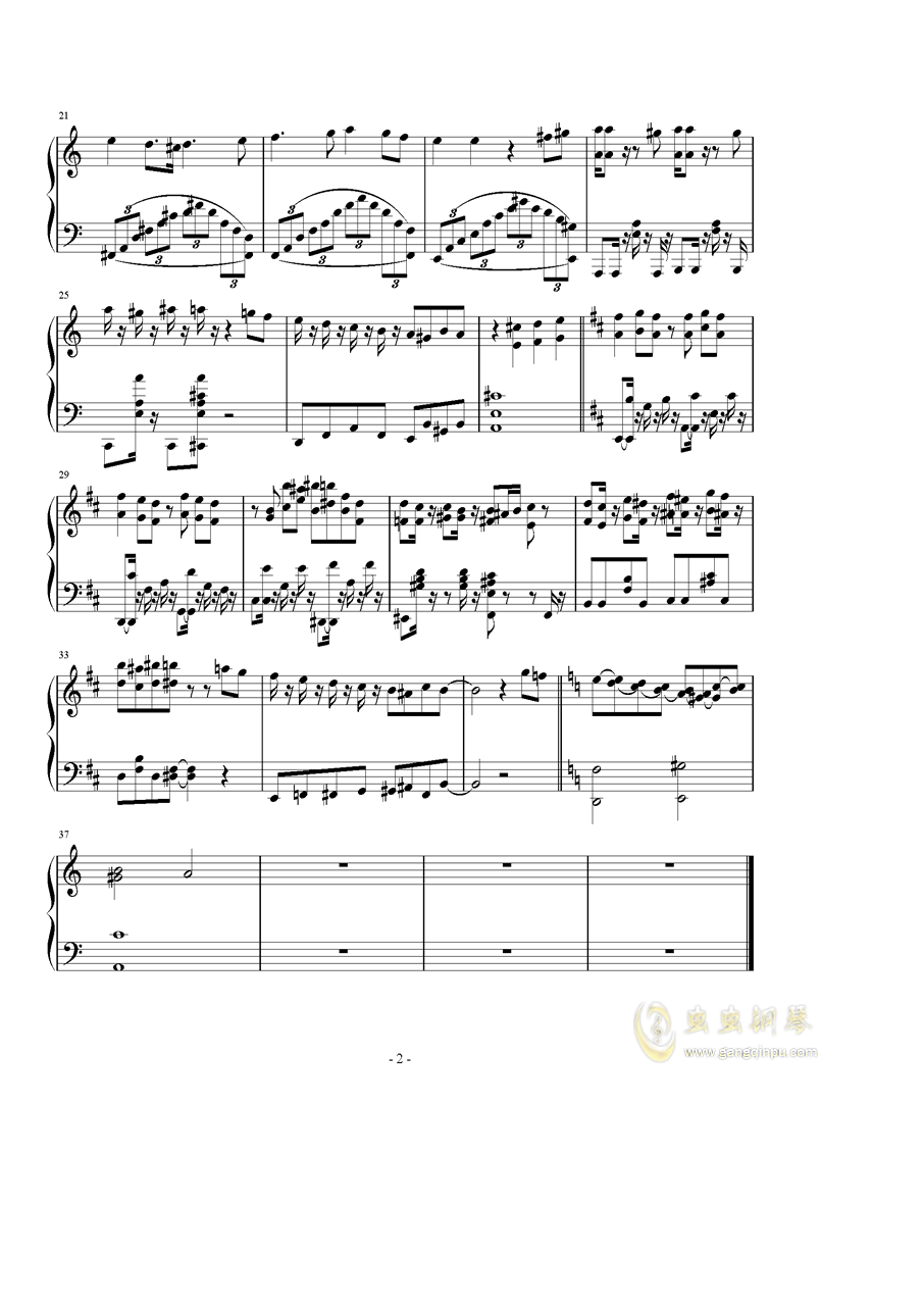 摇曳之火钢琴谱 第2页