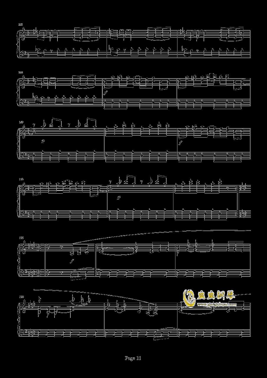 魂斗罗钢琴谱 第11页