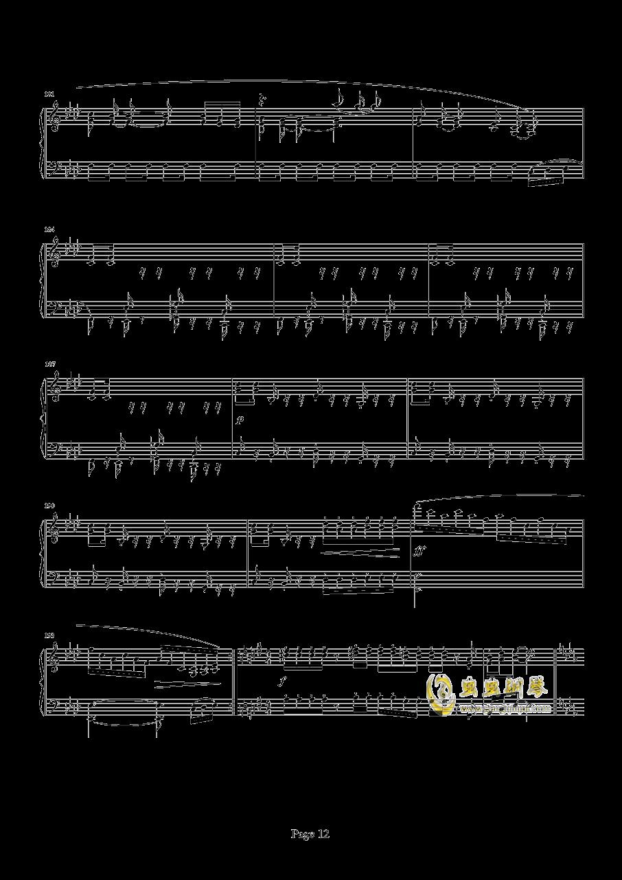 魂斗罗钢琴谱 第12页