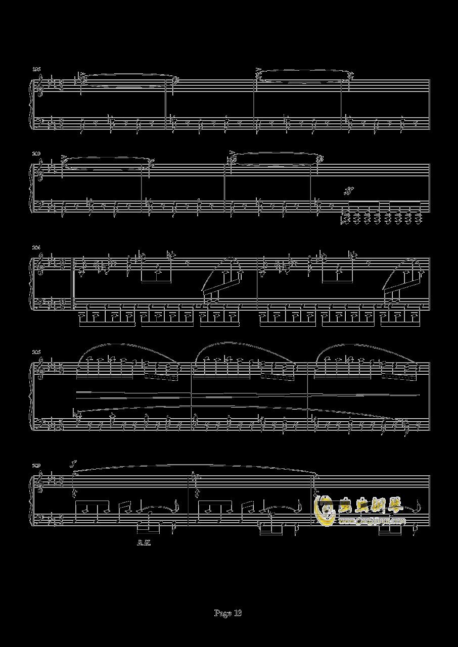 魂斗罗钢琴谱 第13页