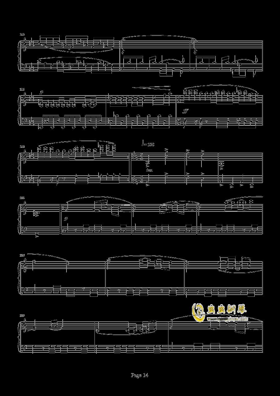 魂斗罗钢琴谱 第14页