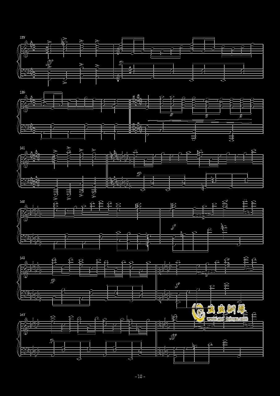 ANiMA钢琴谱 第10页