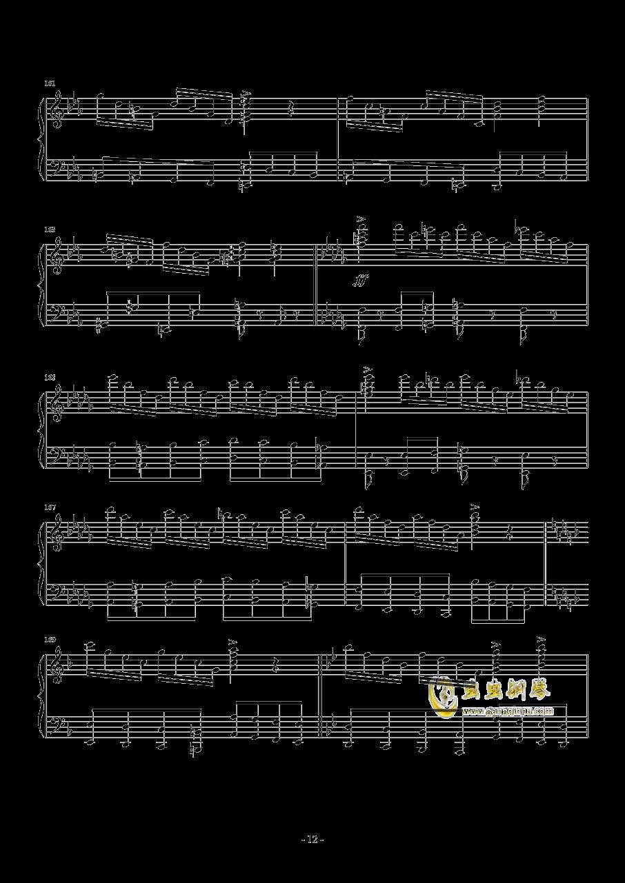ANiMA钢琴谱 第12页