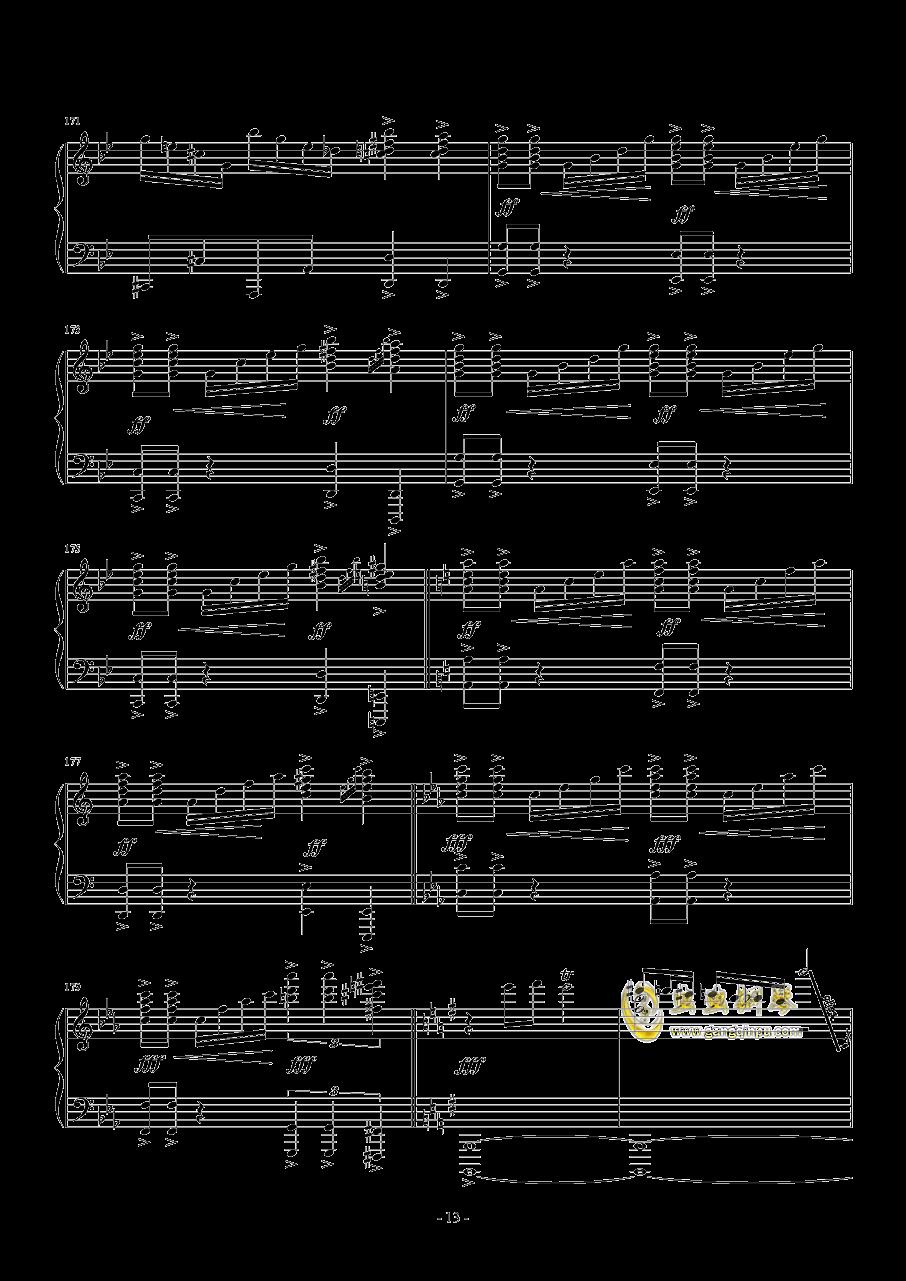 ANiMA钢琴谱 第13页