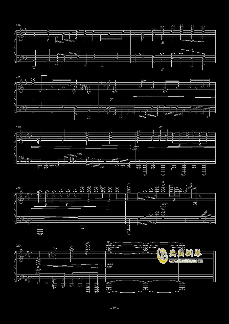 ANiMA钢琴谱 第15页
