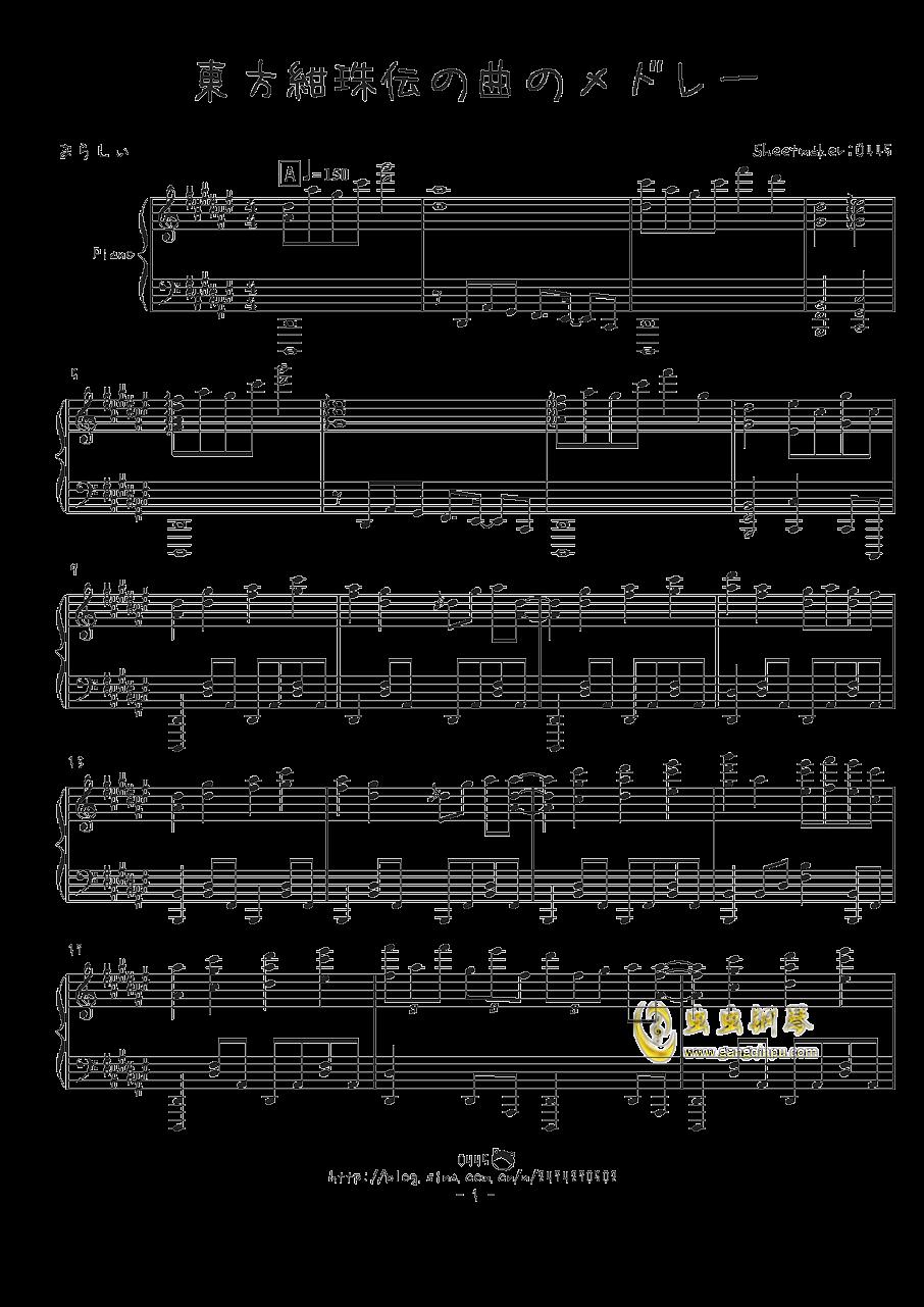 幻想游戏钢琴谱 第1页