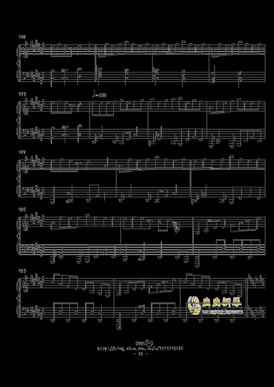 幻想游戏钢琴谱 第11页