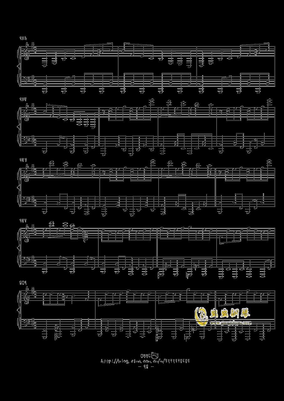 幻想游戏钢琴谱 第12页