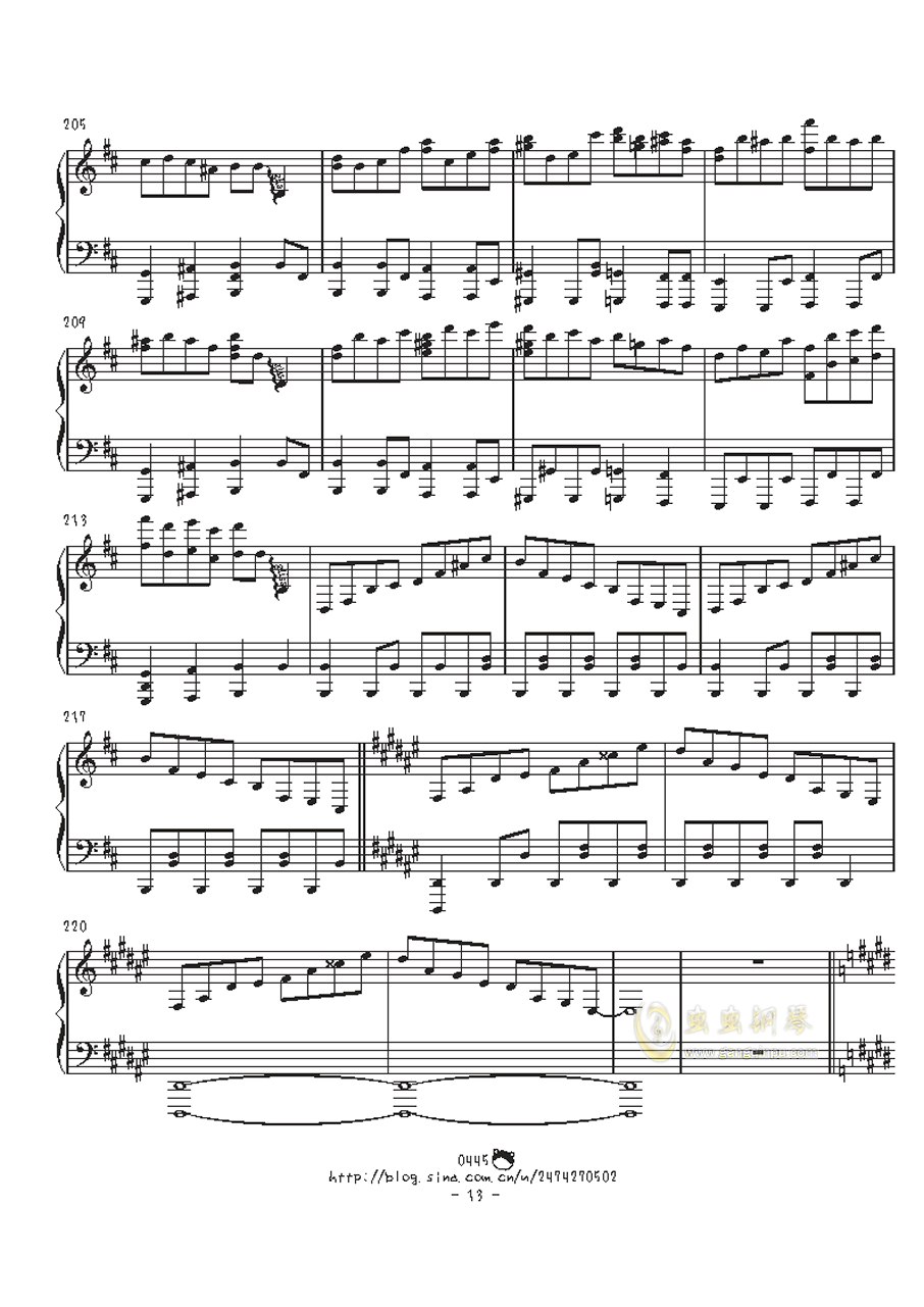 幻想游戏钢琴谱 第13页