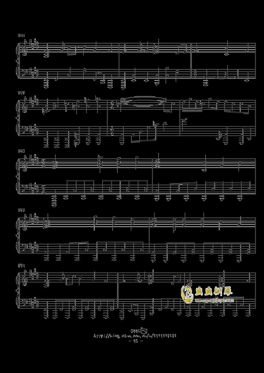 幻想游戏钢琴谱 第15页
