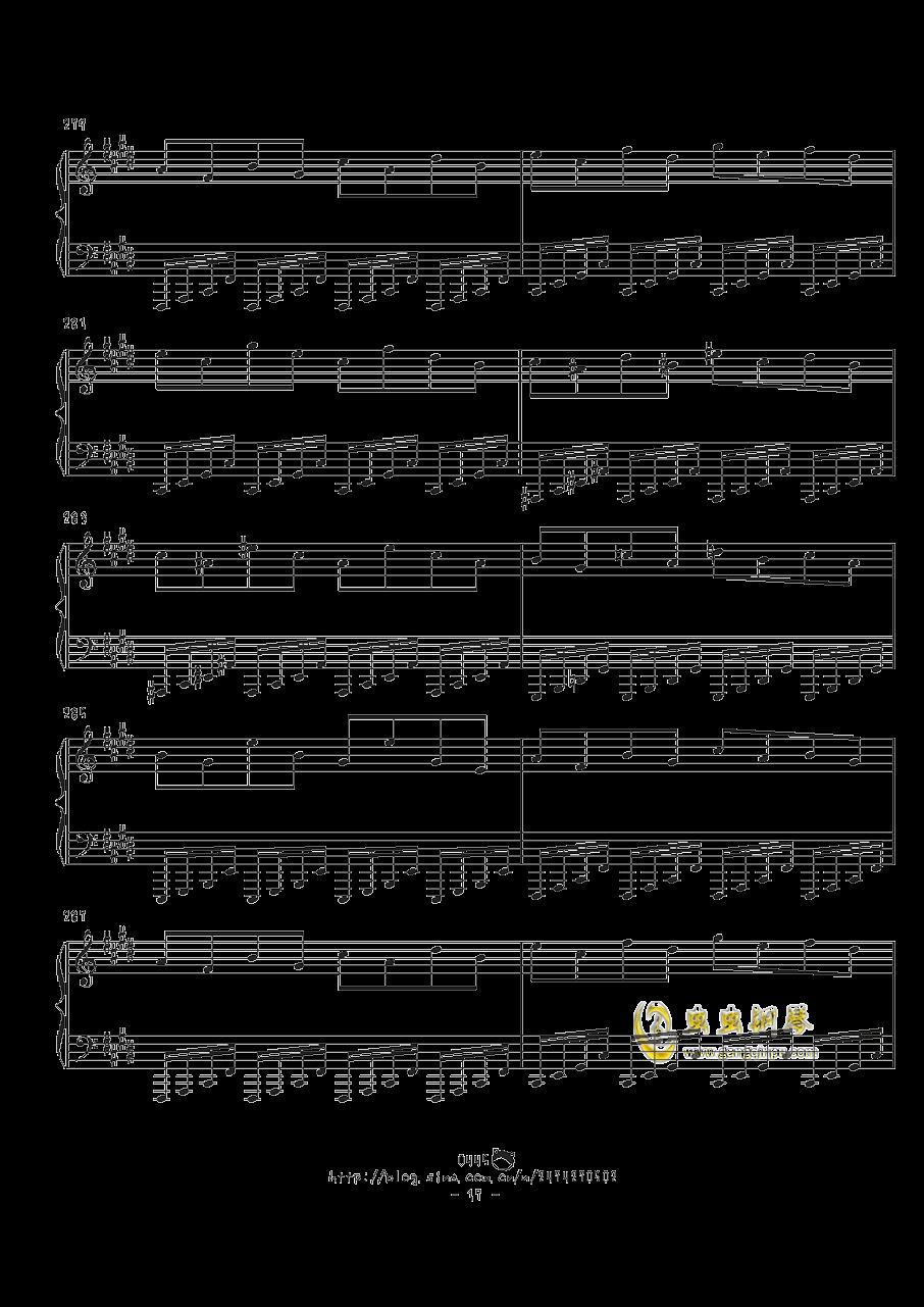 幻想游戏钢琴谱 第17页