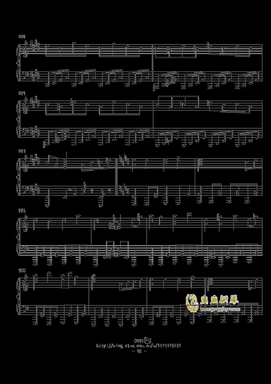 幻想游戏钢琴谱 第18页