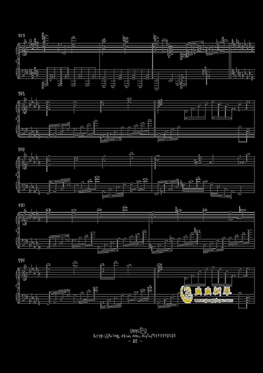 幻想游戏钢琴谱 第20页