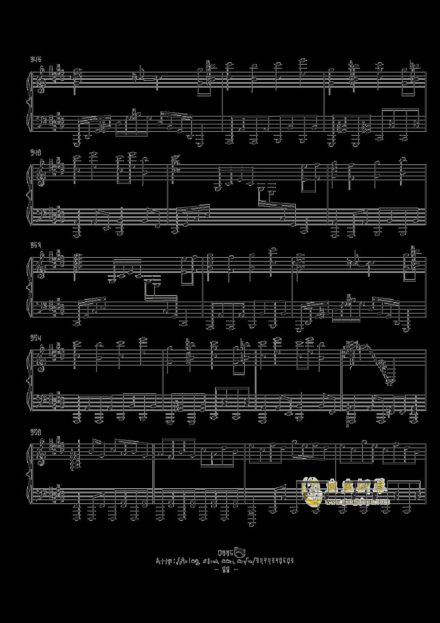 幻想游戏钢琴谱 第22页