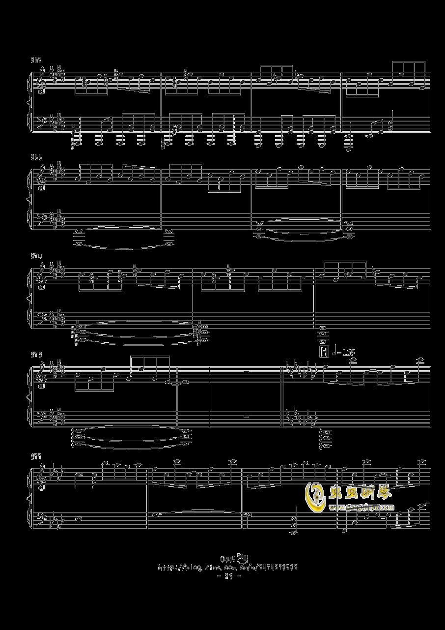 幻想游戏钢琴谱 第23页