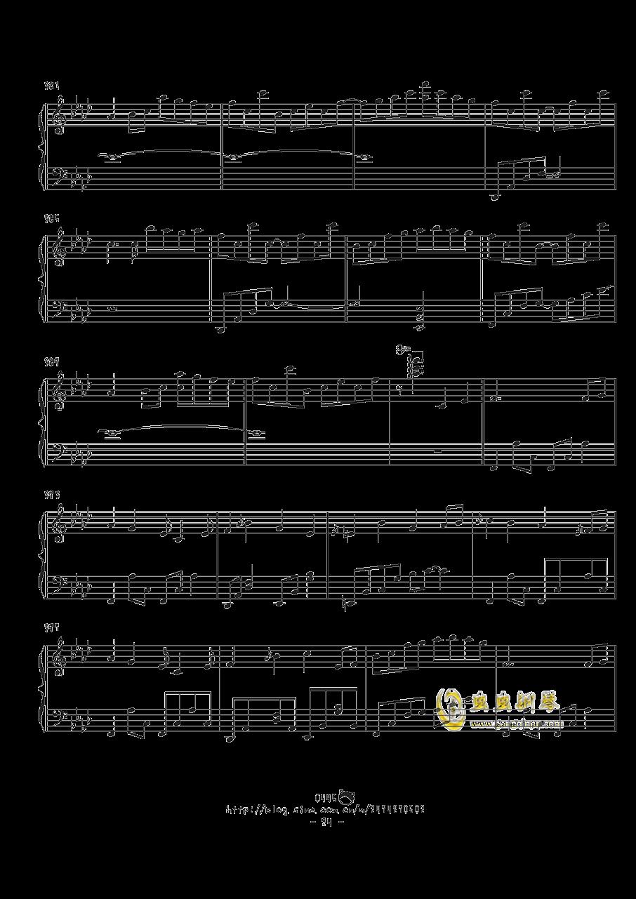 幻想游戏钢琴谱 第24页