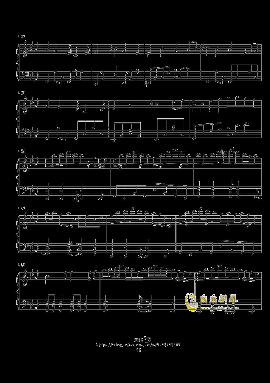 幻想游戏钢琴谱 第25页