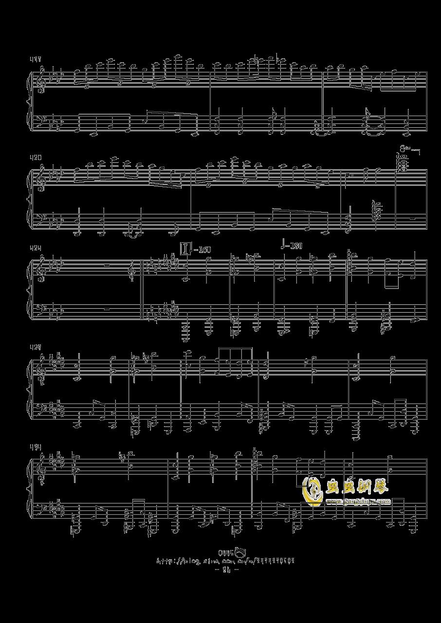 幻想游戏钢琴谱 第26页