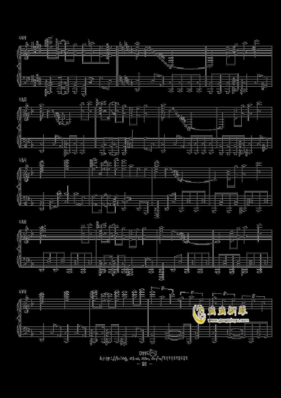幻想游戏钢琴谱 第28页