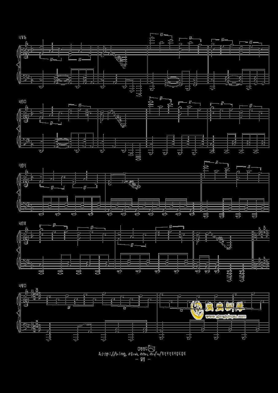 幻想游戏钢琴谱 第29页