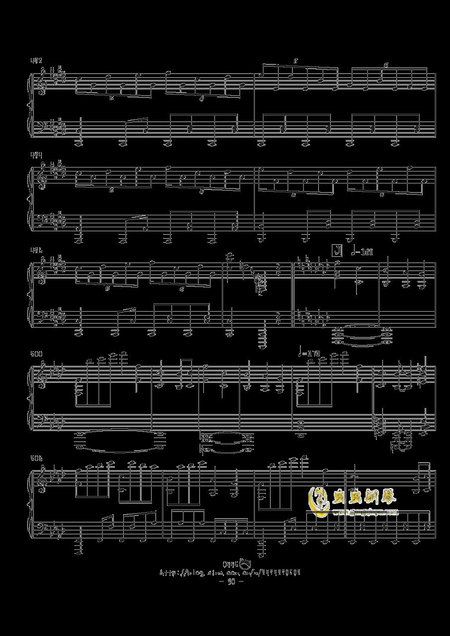 幻想游戏钢琴谱 第30页