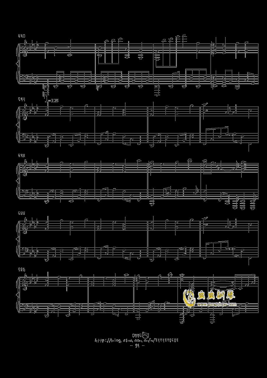 幻想游戏钢琴谱 第31页