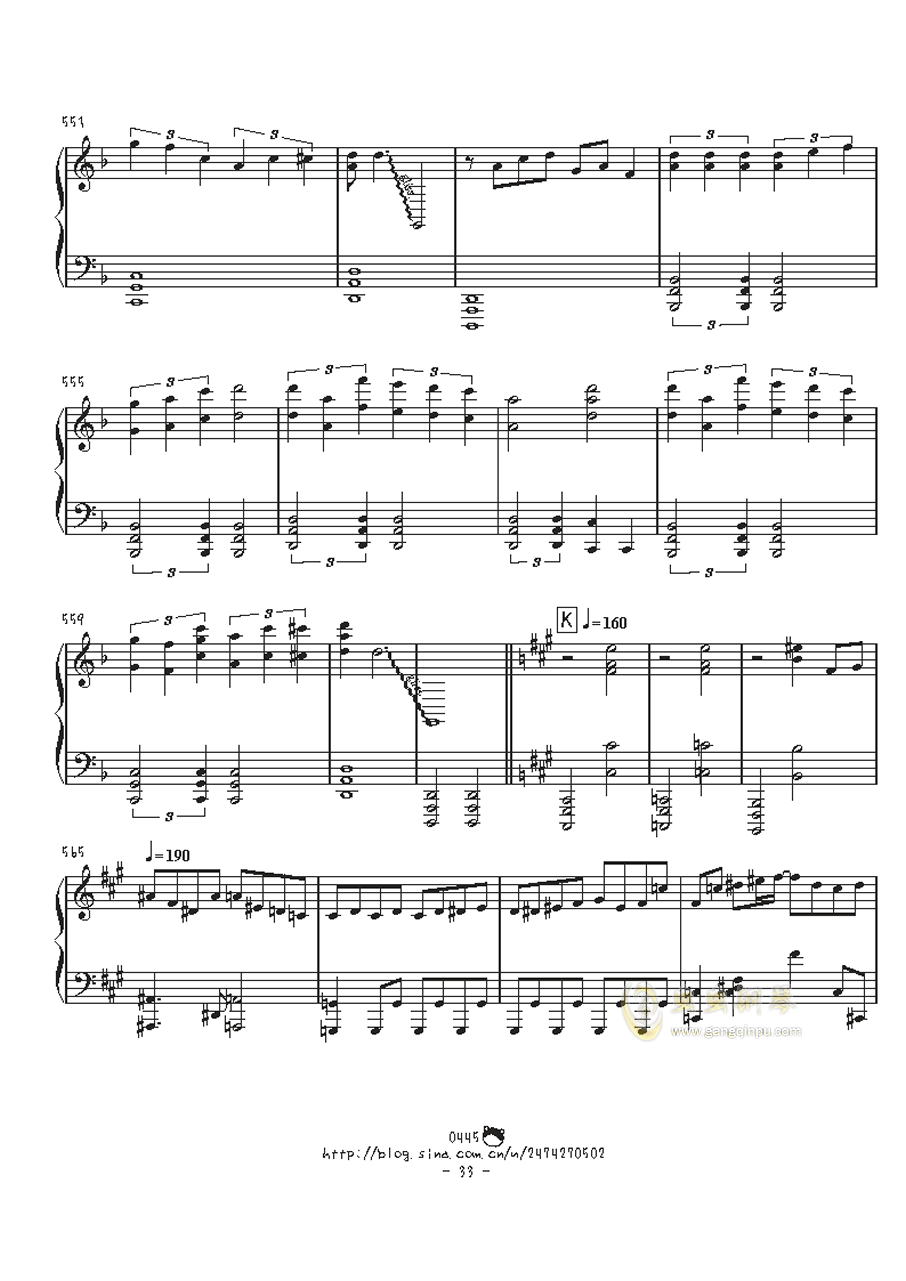 幻想游戏钢琴谱 第33页