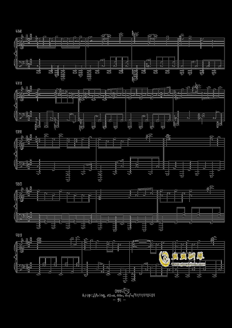 幻想游戏钢琴谱 第34页