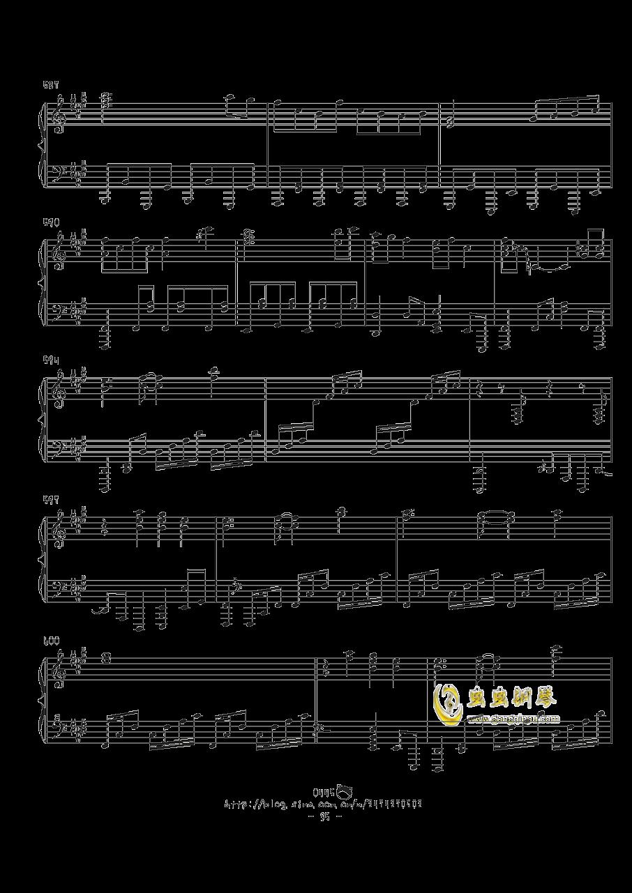 幻想游戏钢琴谱 第35页