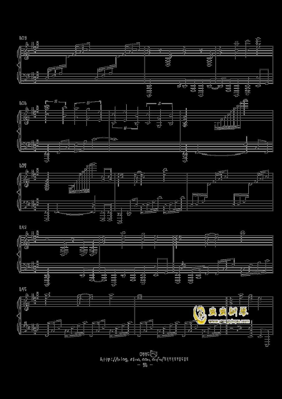 幻想游戏钢琴谱 第36页