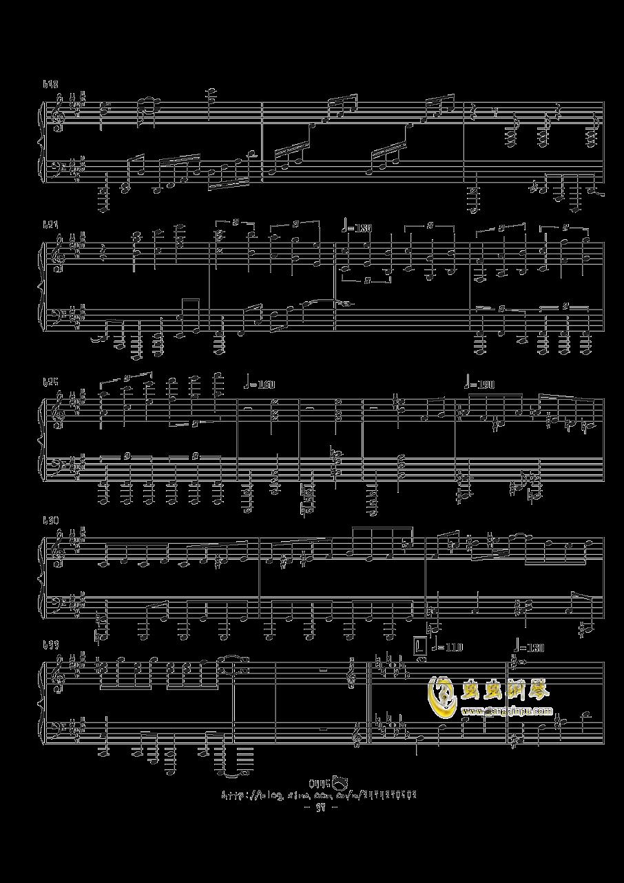 幻想游戏钢琴谱 第37页