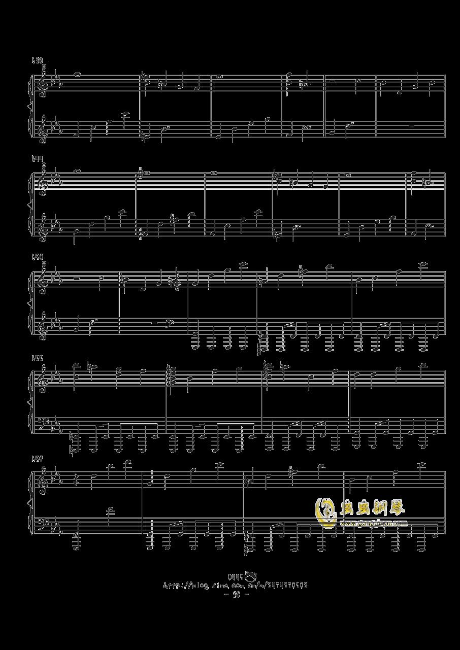 幻想游戏钢琴谱 第38页