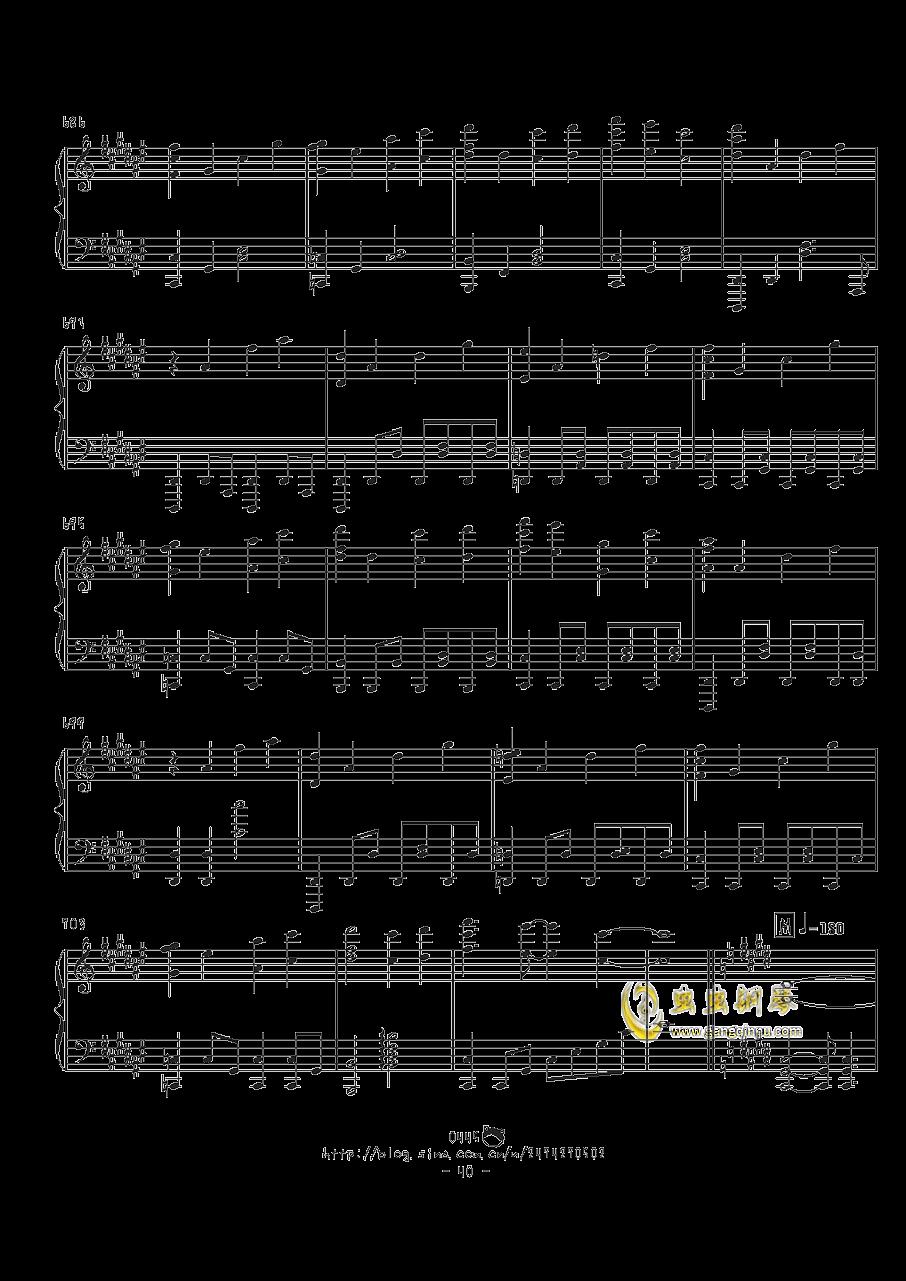 幻想游戏钢琴谱 第40页
