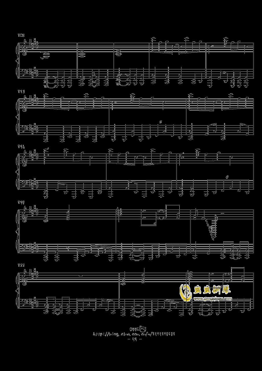 幻想游戏钢琴谱 第41页