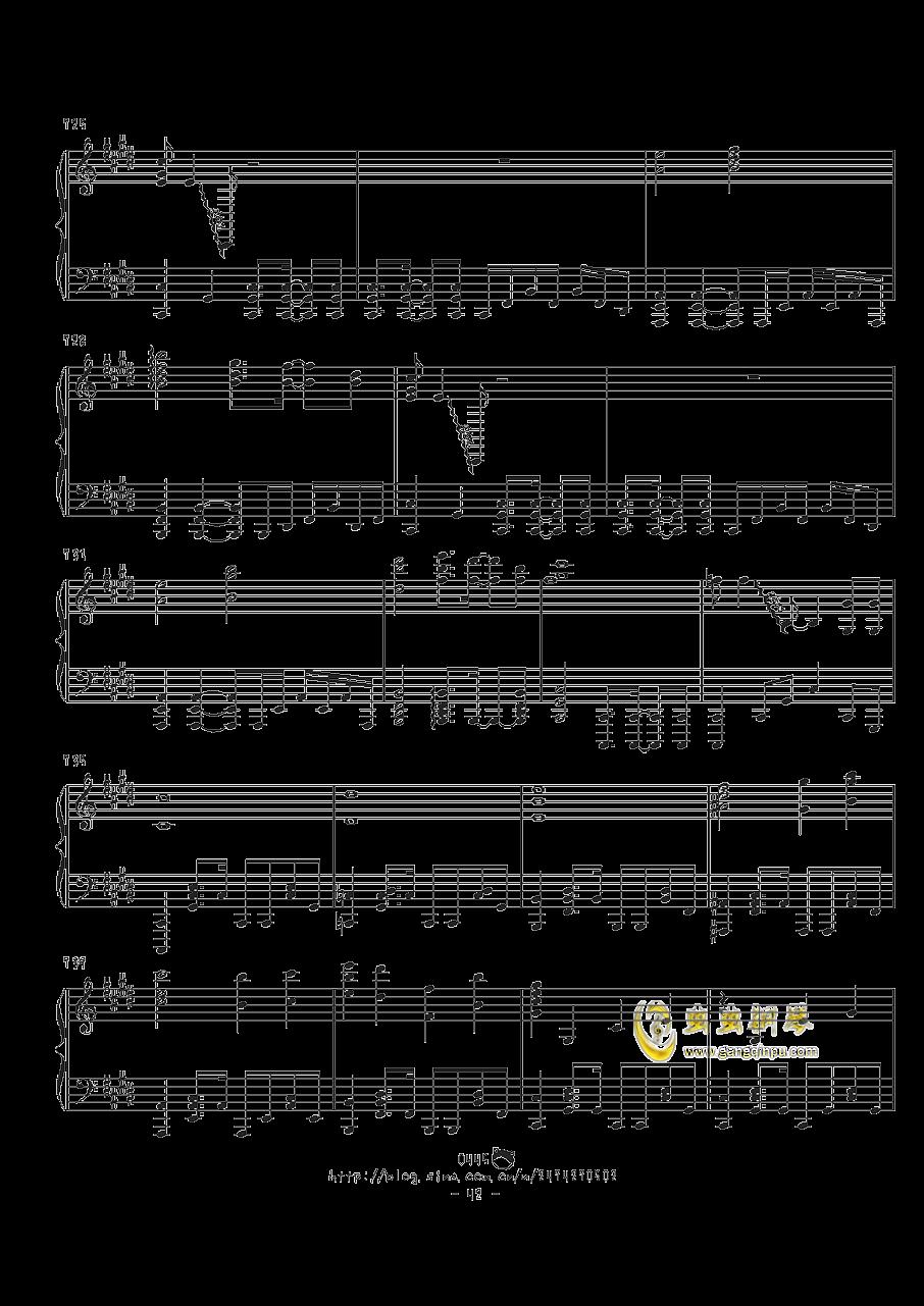 幻想游戏钢琴谱 第42页