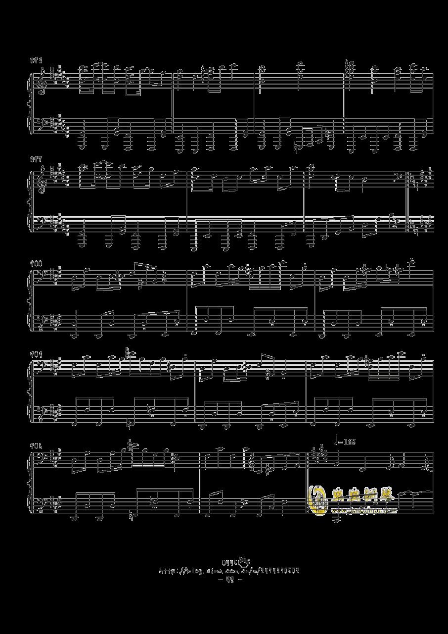 幻想游戏钢琴谱 第52页