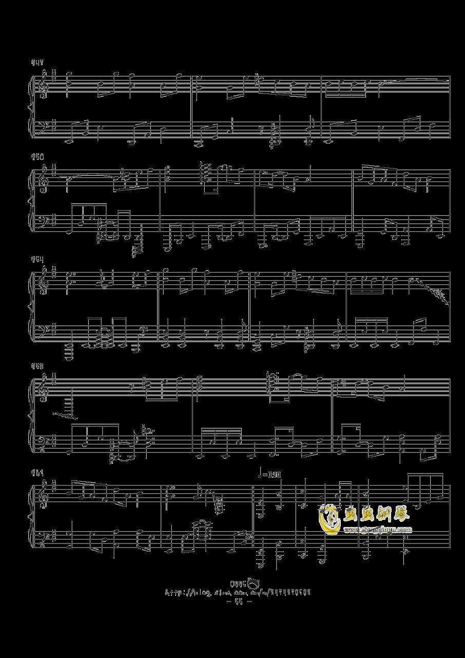 幻想游戏钢琴谱 第55页
