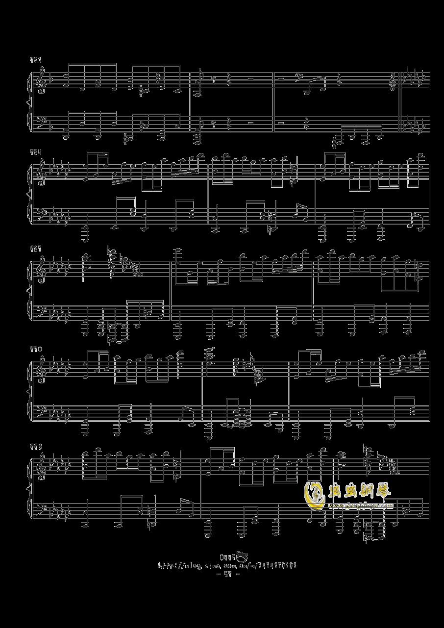 幻想游戏钢琴谱 第57页