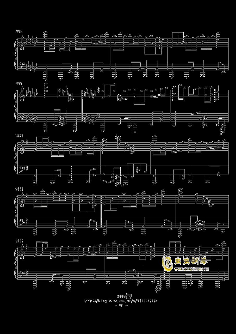 幻想游戏钢琴谱 第58页