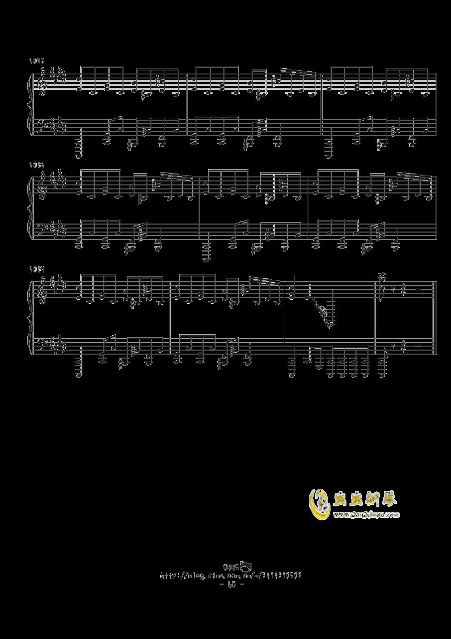 幻想游戏钢琴谱 第60页