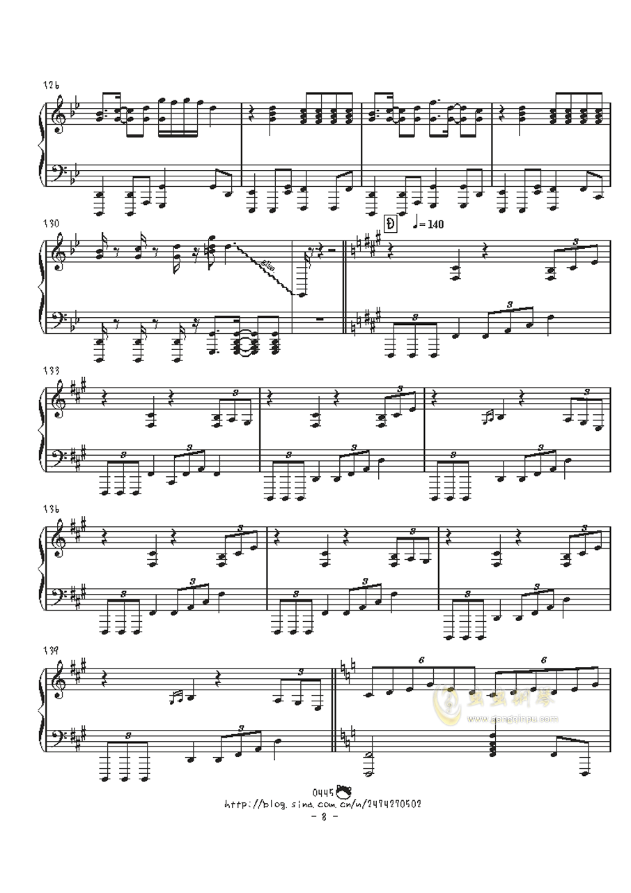 幻想游戏钢琴谱 第8页