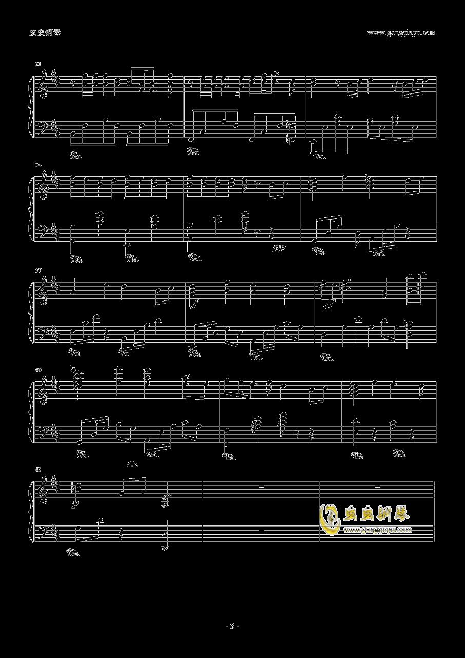突然好想你钢琴谱 第3页