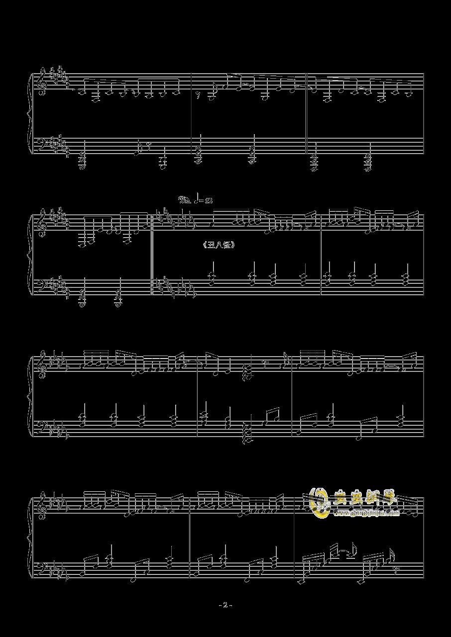 薛之谦金曲串烧钢琴谱 第2页