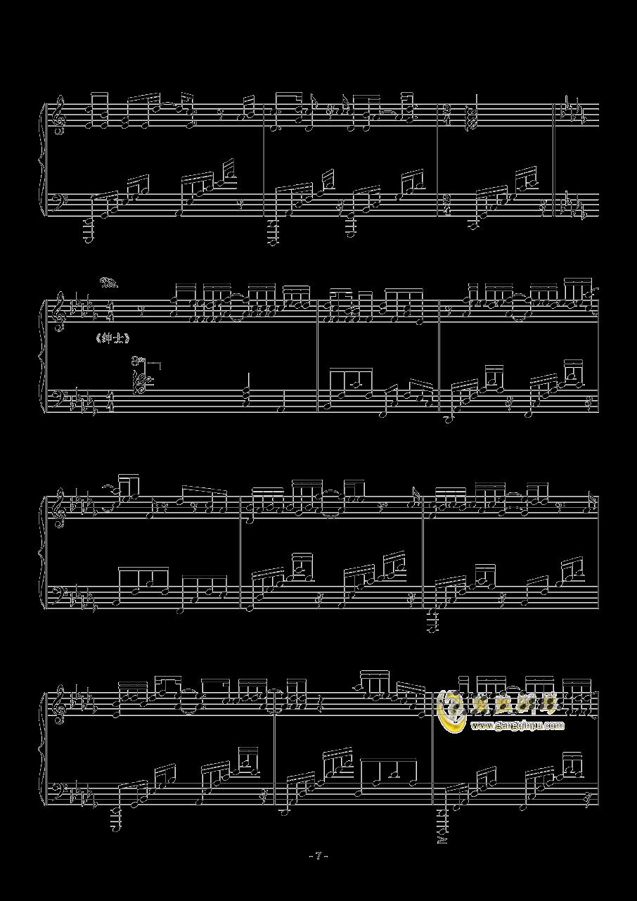 薛之谦金曲串烧钢琴谱 第7页