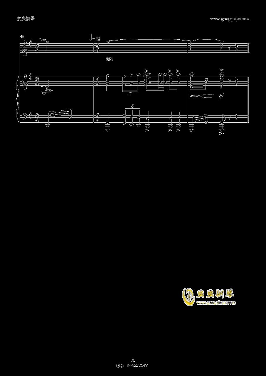 祖国之恋钢琴谱 第5页