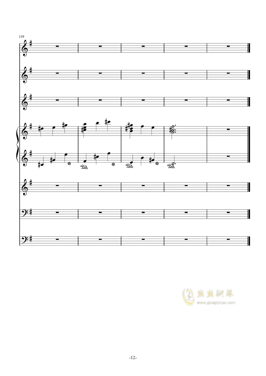 雪印(总谱)钢琴谱 第12页